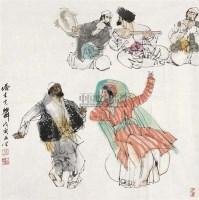 塔吉克舞 软片 设色纸本 - 马西光 - 中国书画 - 2010秋季艺术品拍卖会 -收藏网