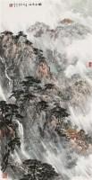 烟雨泰山 镜心 设色纸本 - 傅二石 - 中国书画四·当代书画 - 2010秋季艺术品拍卖会 -收藏网
