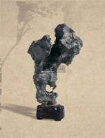 墨岫琼英 -  - 文房清玩 首届历代供石专场 - 2008年秋季艺术品拍卖会 -中国收藏网