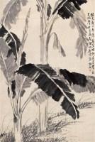 天庵蕉影图 - 张敔 - 中国书画古代作品 - 2006春季大型艺术品拍卖会 -收藏网