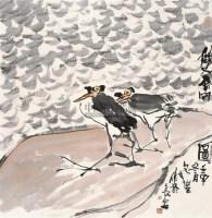 双禽图 镜片 设色纸本 - 江文湛 - 中国书画 - 2010秋季艺术品拍卖会 -收藏网