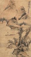溪山渔隐 立轴 设色纸本 - 116070 - 中国书画 - 第9期中国艺术品拍卖会 -收藏网