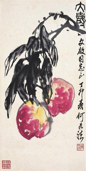 何水法 祝尔万寿 - 114874 - 中国书画  - 2010浦江中国书画节浙江中财书画拍卖会 -中国收藏网