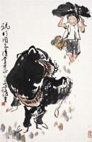 周沧米      夏牧图 - 周沧米 - 中国书画  - 2010浦江中国书画节浙江中财书画拍卖会 -收藏网