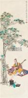 """闲逸图 立轴 设色纸本 - 任重 - 中国书画 - 2010""""清花岁月""""冬季大型艺术品拍卖会 -收藏网"""