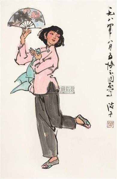 人物 立轴 设色纸本 - 4527 - 中国书画(一) - 2006春季拍卖会 -中国收藏网