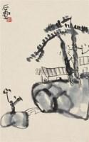 山边小景 镜心 设色纸本 - 陈子庄 - 中国书画二·名家小品及书法专场 - 2010秋季艺术品拍卖会 -收藏网