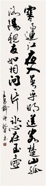 书法 - 141337 - 2010上海宏大秋季中国书画拍卖会 - 2010上海宏大秋季中国书画拍卖会 -收藏网