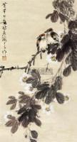 花鸟 立轴 纸本 - 黄幻吾 - 中国书画 - 2010秋季艺术品拍卖会 -收藏网