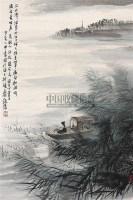 山水人物 立轴 纸本 - 128748 - 中国书画(下) - 2010瑞秋艺术品拍卖会 -收藏网