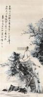 人物 镜心 纸本 - 116070 - 文物公司旧藏暨海外回流 - 2010秋季艺术品拍卖会 -收藏网