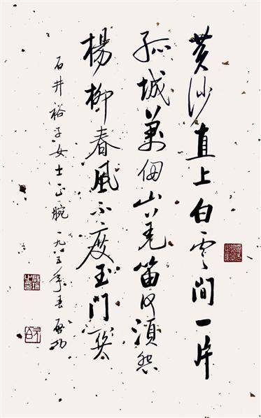 书法 - 127886 - 2010上海宏大秋季中国书画拍卖会 - 2010上海宏大秋季中国书画拍卖会 -收藏网