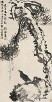 刘海粟(1896~1994)  古松八哥图 -  - 中国书画海上画派作品 - 2005年首届大型拍卖会 -收藏网