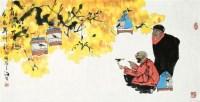 马海方 遛鸟 软片 - 马海方 - 中国书画、油画 - 2006艺术精品拍卖会 -收藏网
