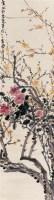 """春色满园 立轴 设色纸本 - 陈师曾 - 中国书画 - 2010秋季""""天津文物""""专场 -收藏网"""