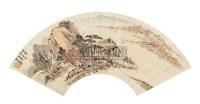山水 扇面 设色纸本 - 5909 - 中国书画 - 第9期中国艺术品拍卖会 -收藏网