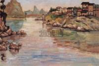 江边村落 布面  油画 - 涂克 - 华人西画 - 2006年度大型经典艺术品拍卖会 -收藏网