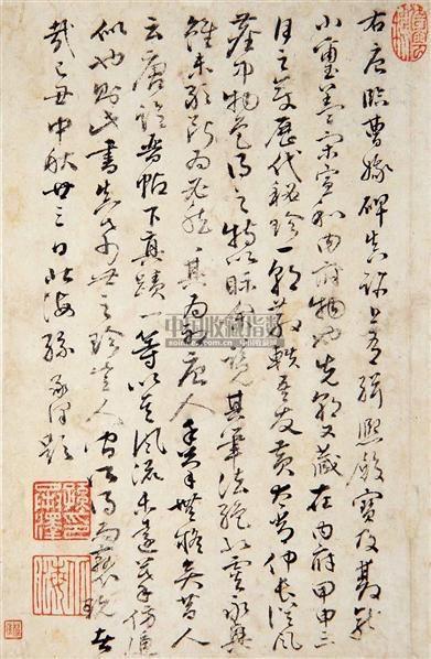 小楷孝女曹娥碑 -  - 中国书画古代作品 - 2006春季大型艺术品拍卖会 -收藏网