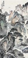 黄山风景 立轴 纸本 - 陈石濑 - 中国书画(下) - 2010瑞秋艺术品拍卖会 -收藏网