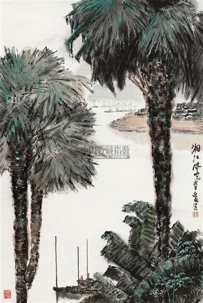 湘江风光 立轴 设色纸本 - 6147 - 中国书画四·当代书画 - 2010秋季艺术品拍卖会 -收藏网