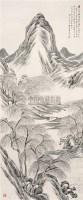 山水 立轴 水墨纸本 - 吴华源 - 中国书画 - 2006秋季书画艺术品拍卖会 -收藏网