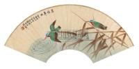 花鸟 扇面 设色纸本 - 陈小翠 - 中国书画 - 第9期中国艺术品拍卖会 -收藏网