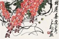 花卉 镜片 纸本 - 陈大羽 - 中国书画(下) - 2010瑞秋艺术品拍卖会 -收藏网