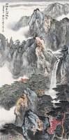 山水 (一件) 立轴 纸本 - 应野平 - 字画下午专场  - 2010年秋季大型艺术品拍卖会 -收藏网