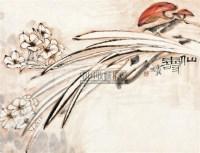 仙寿   软片 设色纸本 - 康师尧 - 中国书画 - 2010秋季艺术品拍卖会 -收藏网