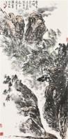 山水 设色纸本 镜框 - 周沧米 - 中国书画(一)精品专场 - 天目迎春 -收藏网