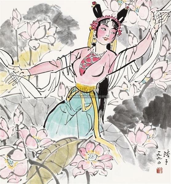 舞荷图 立轴 设色纸本 - 4527 - 中国书画(二) - 2010年秋季艺术品拍卖会 -收藏网