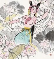 舞荷图 立轴 设色纸本 - 叶浅予 - 中国书画(二) - 2010年秋季艺术品拍卖会 -中国收藏网