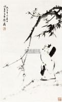 人物 立轴 纸本 - 王明明 - 中国书画 - 2010秋季艺术品拍卖会 -收藏网