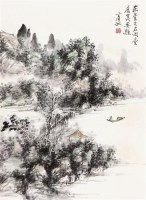 山水 立轴 纸本 - 116142 - 中国书画 - 2010年秋季书画专场拍卖会 -收藏网
