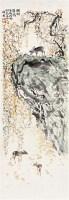 秋林麋鹿 镜框 设色纸本 - 方济众 - 中国书画 - 2010秋季艺术品拍卖会 -中国收藏网