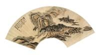 山水 扇面 设色纸本 -  - 中国书画 - 第9期中国艺术品拍卖会 -收藏网