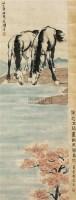 饮马图 立轴 纸本 - 徐悲鸿 - 文物公司旧藏暨海外回流 - 2010秋季艺术品拍卖会 -收藏网