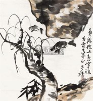 鱼游枝上 立轴 纸本 - 李苦禅 - 中国书画 - 2010秋季艺术品拍卖会 -收藏网