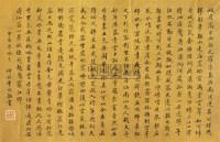 楷书 镜心 泥金笺 - 曹鸿勋 - 中国古代书画  - 2010年秋季艺术品拍卖会 -收藏网
