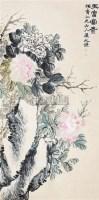 宜富当贵 立轴 纸本 - 赵之谦 - 中国书画 - 2010年秋季书画专场拍卖会 -中国收藏网