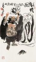 戏蟾图 镜框 设色纸本 - 116212 - 中国书画(二) - 2010年秋季艺术品拍卖会 -收藏网