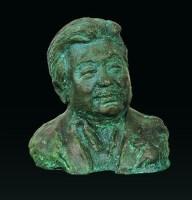 潘鶴(b.1925)頭像 -  - 首届当代中国雕塑专场 - 2008年春季拍卖会 -中国收藏网