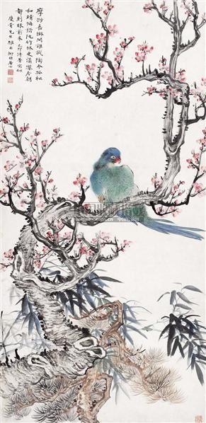 鹦戏图 - 131055 - 西泠印社部分社员作品 - 2006春季大型艺术品拍卖会 -收藏网
