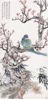 鹦戏图 - 陆抑非 - 西泠印社部分社员作品 - 2006春季大型艺术品拍卖会 -中国收藏网