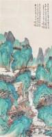 """蜀山行旅 立轴 设色纸本 - 陈达 - 中国书画 - 2010秋季""""天津文物""""专场 -收藏网"""