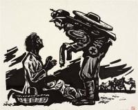 长征路上(又名《一袋干粮》) - 133195 - 油画 - 2010年秋季拍卖会 -收藏网