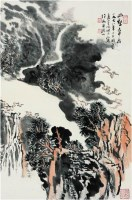 陸儼少(1909〜1993)幽壑奔泉圖 -  - ·中国书画近现代名家作品专场 - 2008年春季拍卖会 -收藏网