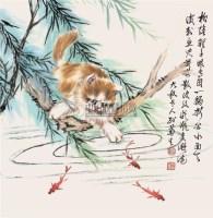 猫戏图 立轴 设色纸本 - 孙菊生 - 中国书画(二) - 2006春季拍卖会 -收藏网