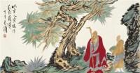 罗汉图 横幅 设色纸本 - 范扬 - 中国书画 - 2010年秋季拍卖会 -收藏网
