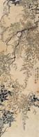 紫藤 立轴 设色纸本 - 马孟容 - 名家书画·油画专场 - 2006夏季书画艺术品拍卖会 -收藏网